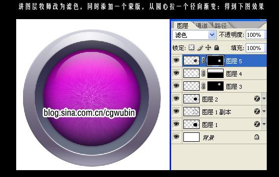 photoshop制作紫色金属质感立体按钮教程[中国资源网