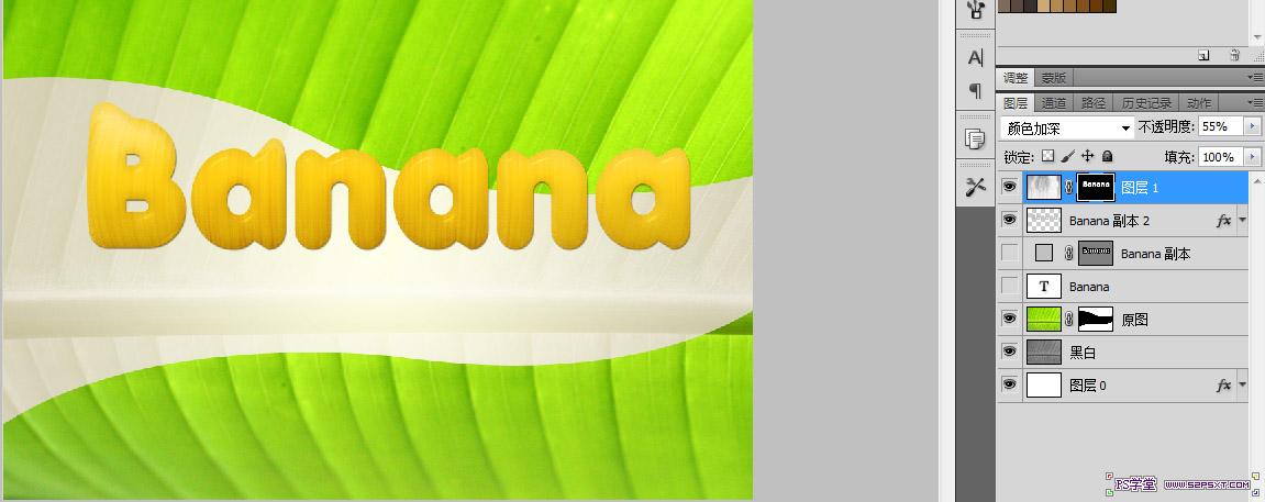 photoshop制作可爱的立体香蕉文字效果教程[中国资源