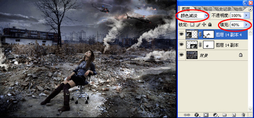 ps打造坐在废虚的女孩暗调战火硝烟场景效果教程