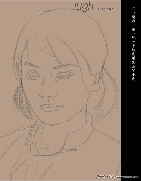 ps把人物照片处理为碳素笔绘画的教程[中国photoshop