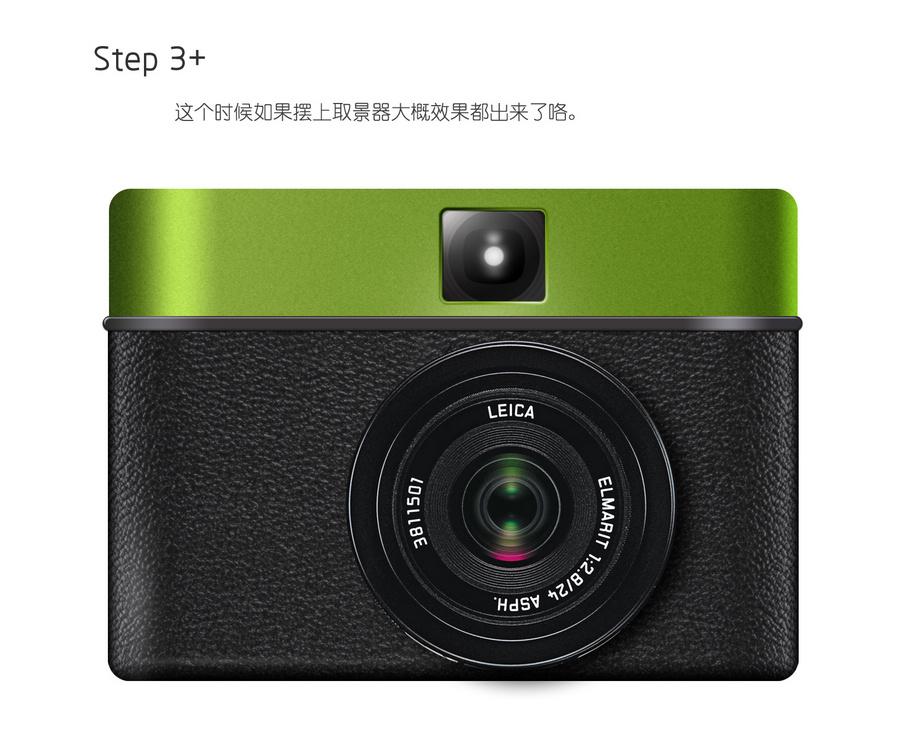 摄像机 摄像头 数码 900
