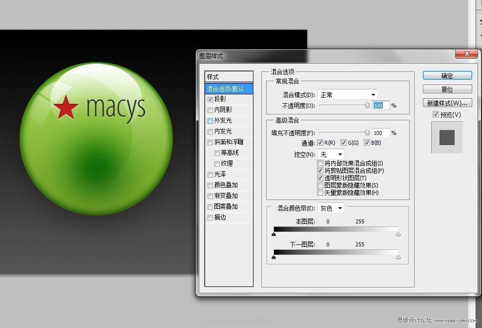 PhotoShop绘制绿色质感软件图标的教程