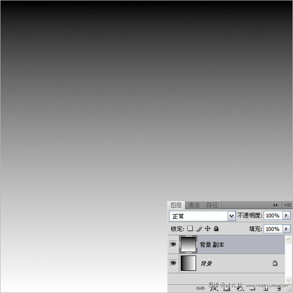 ps应用图层混合模式调图的详细后期教程图片