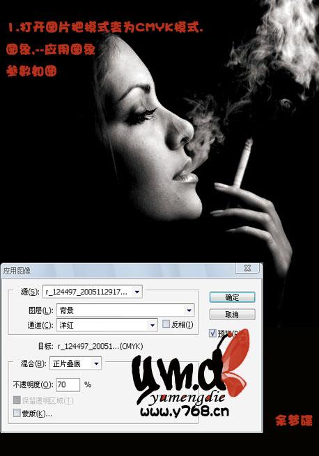 百乐门app下载 3