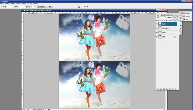 ps合成可爱的卡通云朵背景人物写真的教程