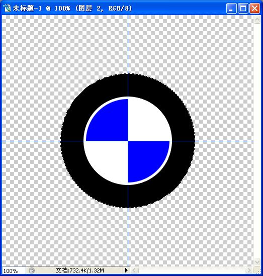 photoshop绘制宝马车标志的简单入门教程[中国资源网