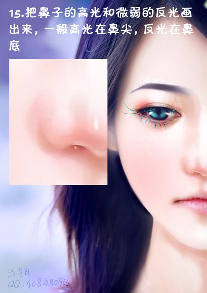 ps美女半边脸照片卡通唯美转手绘效果教程图片