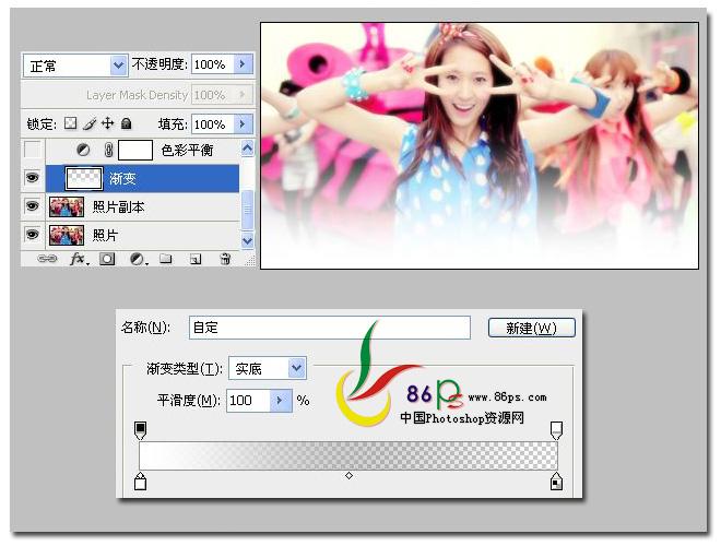 photoshop制作网页内容头部装饰图片的教程[中国资源