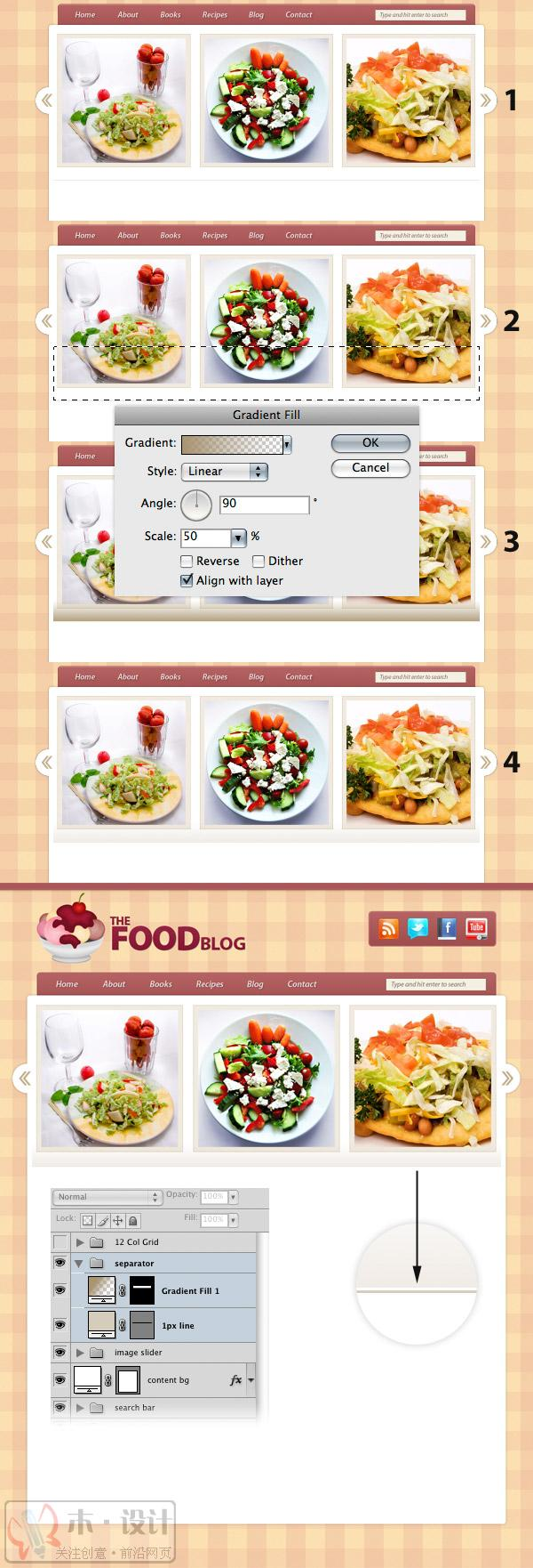 photoshop设计制作居家风格美食blog网页效果教程(下)