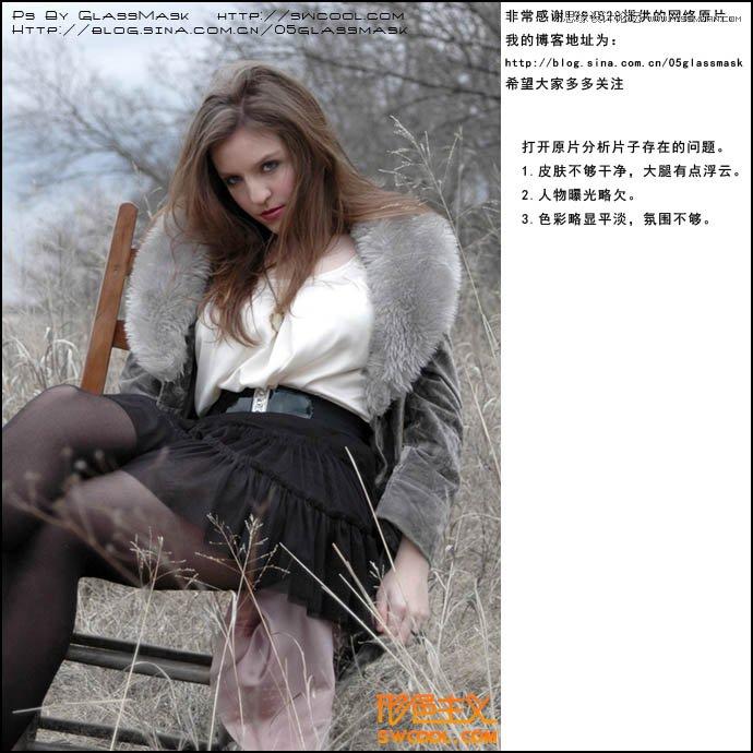 ps调出俄罗斯美女外景清新冷调欧美风调色教程中国