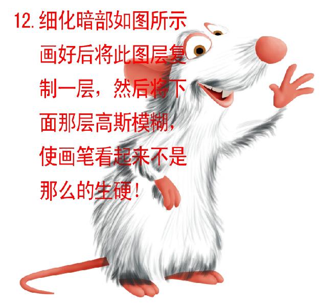 photoshop绘制可爱的老鼠卡通形象效果ps鼠绘教程