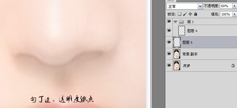 ps美女照片转手绘皮肤/眼睛/鼻子/嘴巴的画法教程[网