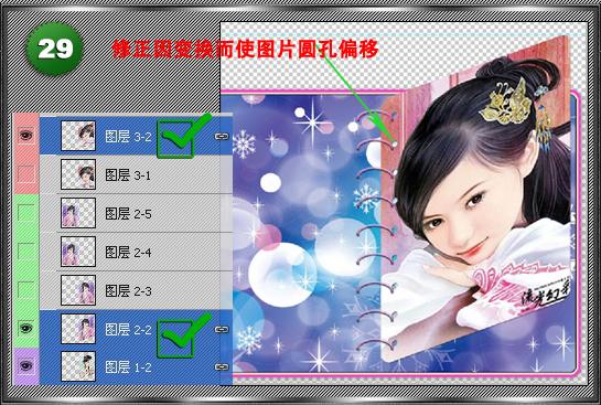 ps制作相册自动翻页gif动画动态效果详细教程[中国网
