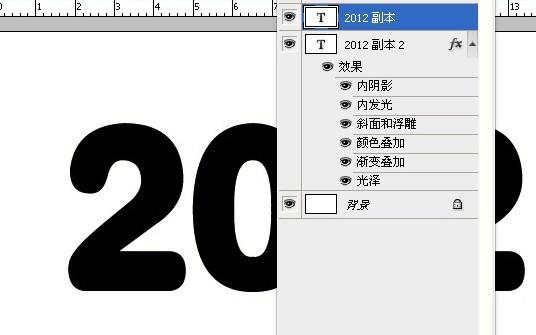 ps制作晶莹剔透的彩色花纹琉璃字体效果教程[中国