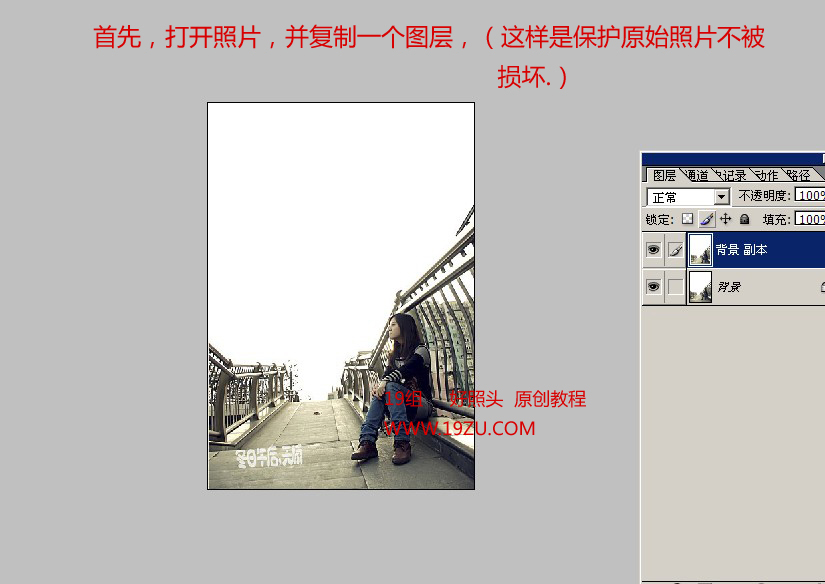 金沙澳门官网下载app 6