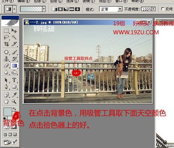 金沙澳门官网下载app 12