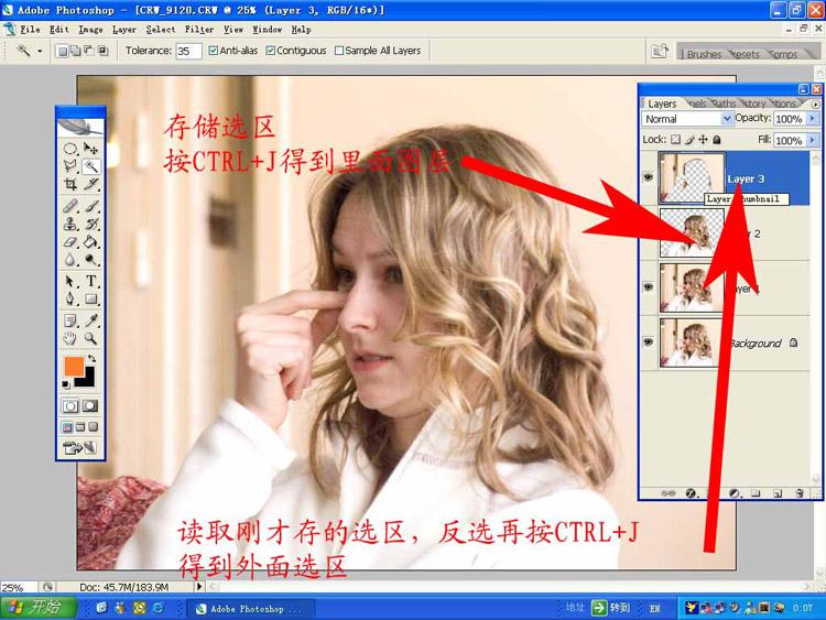 """复制一份。然后用调色工具把背景调白,再反相。用黑色画笔擦掉除头发以外的部分即可得到头发的选区,后面只要把选区部分的头发复制到新的图层,再用钢笔勾出 人物部分即可。如果要换背景,还需对人物稍加润色。 打开原图,按CTRL+J复制一个图层。 800)this.style.width=800;"""" border=""""0"""" alt=""""按此在新窗口浏览图片"""" /> 用套索或其它你习惯的工具选轮廓用头发的地方沿里面选。 800)this."""