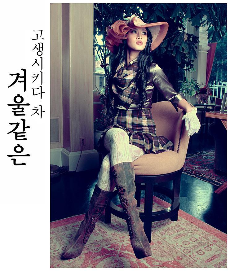PhotoShop打造复古冷色调时装美女图片效果调