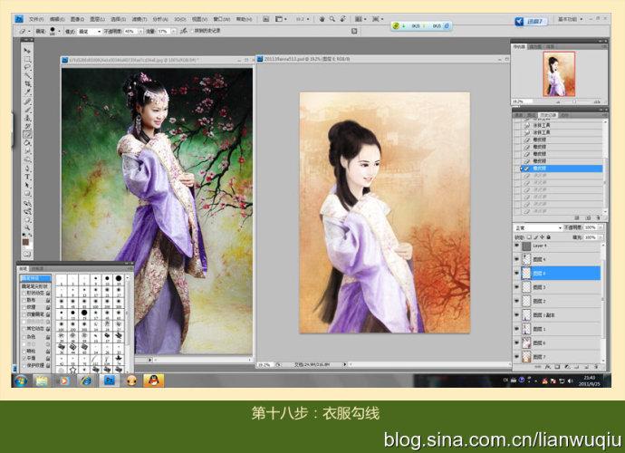 PhotoShop给古装MM照片转言情风美女转手绘