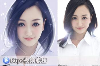 photoshop给杨蓉姐姐照片转手绘的详细教程