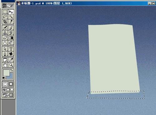 永利集团娱乐官网平台 10