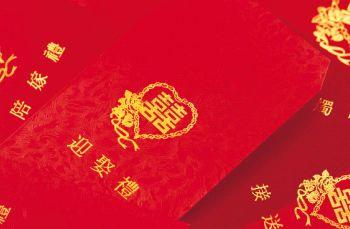 中国传统婚礼喜庆红包喜字背景图片素材(20p)