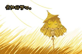 网络卡通--ps素材 ps背景 人物 花草 园林 山水 猫猫