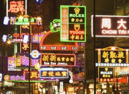 30年代香港杂乱的街头霓虹灯图片素材(10P)