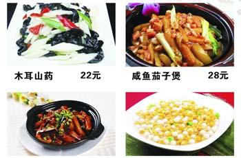 外卖快餐素材快餐店全套外卖快餐菜品图片价格表全套22.
