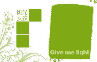 儿童模板.开心童年绿色风格儿童照片模板7.psd