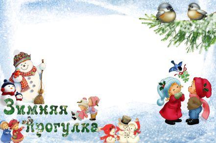 儿童模板.圣诞雪景卡通儿童照片边框模板.psd