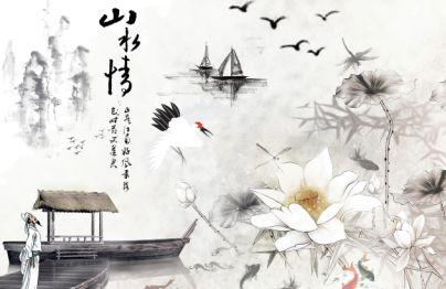 山水情中国古典水墨山水背景素材.psd