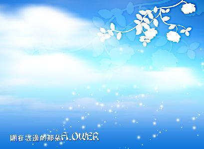 漂浮的云海碧蓝的天空背景psd素材免费下载