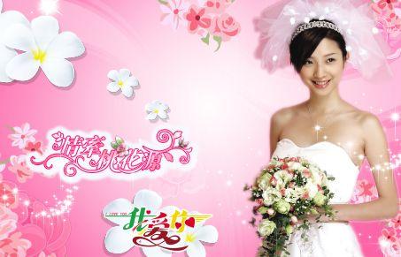 婚纱模板--psd素材 psd模板素材免费下载[中国资源网