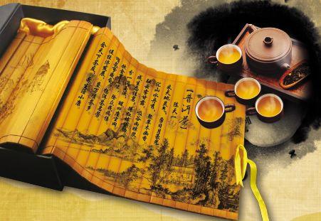 中国风古代竹简普茶具等psd素材免费下载