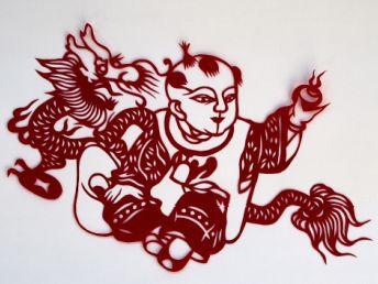高清中国吉祥图案剪纸素材   高精图片中国福娃剪纸素材   中国传统