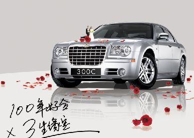 海南马自达汽车广告psd素材免费下载