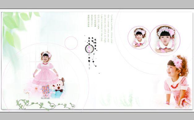 精灵小公主梦幻儿童相册模板3.psd