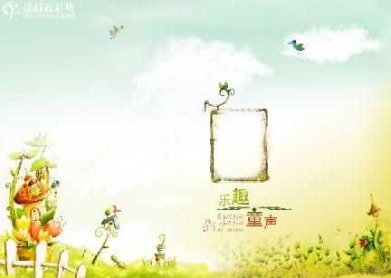 儿童模板--psd素材 psd模板素材免费下载[中国资源网