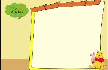 ppt 背景 背景图片 边框 模板 设计 相框 353_230