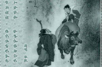 psd素材.牧童骑黄牛清明节图片素材.psd