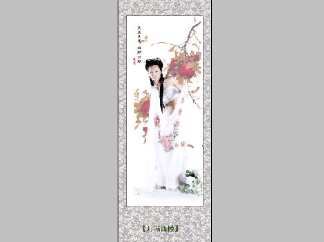 古典卷轴画婚纱照片模板psd素材免费下载2