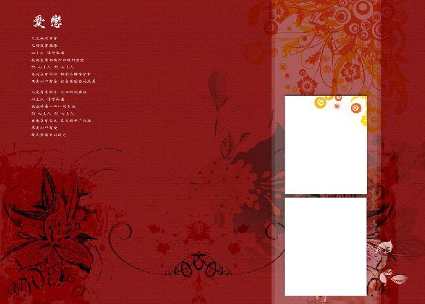 (爱恋)红色花纹背景婚纱照片模板psd素材免费下载