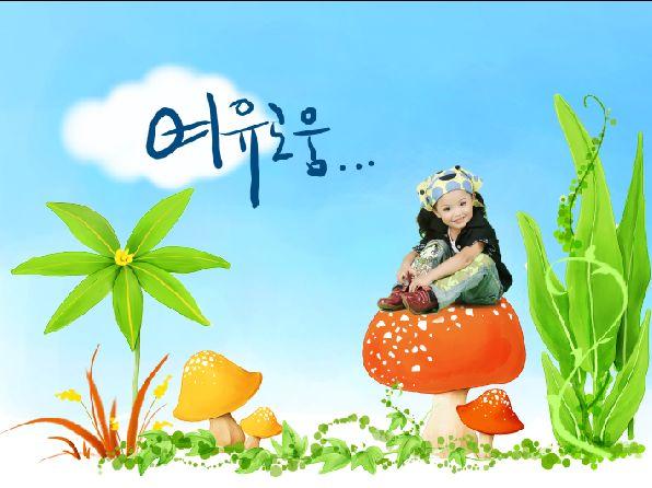 韩国风卡通背景儿童相册模板psd素材免费下载3