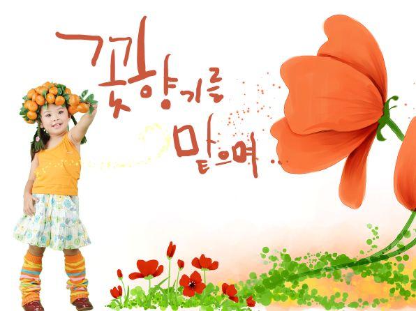 免费下载6 很可爱的一套韩国卡通风格儿童相册模板