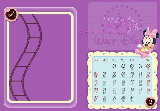 迪斯尼卡通人物2011年台历模板psd素材免费下载(3月)