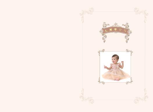 凡尔赛公主欧式主题儿童相册模板psd素材免费下载1