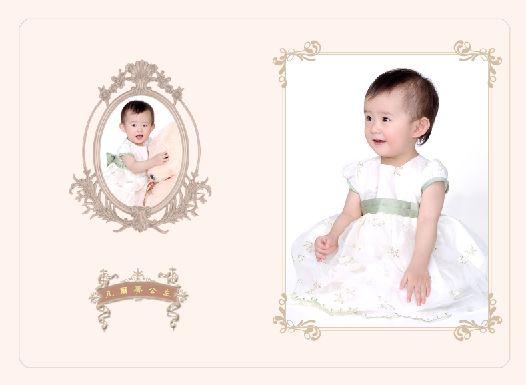 凡尔赛公主欧式主题儿童相册模板psd素材免费下载5