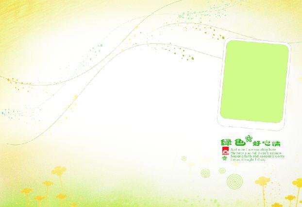 好心情绿色日记清新影楼7寸儿童相册模板psd素材下载三(10p)