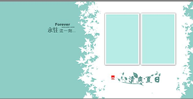 ppt 背景 背景图片 边框 模板 设计 相框 631_325